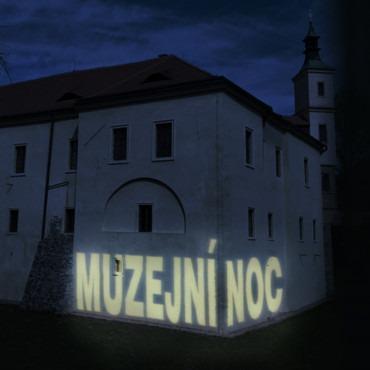 Muzejni noc